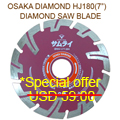 "OSAKA DIAMOND SAW BLADE SAMURAI 7""X2.7X25.4mm HJ180"