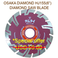 "OSAKA DIAMOND SAW BLADE SAMURAI 6""X2.2X25.4mm HJ155"
