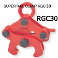 SUPER RAIL CLAMP RGC30