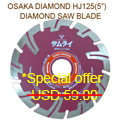 "OSAKA DIAMOND SAW BLADE SAMURAI 5""X2.0X22.2mm HJ125"