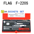 FLAG SOCKET WRENCH SET F220S