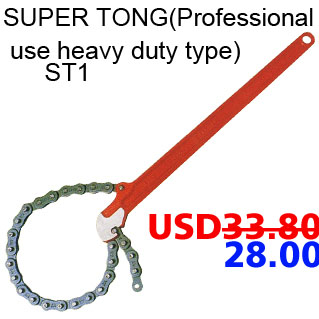 SUPER TONG Chain Pipe Wrench ST1