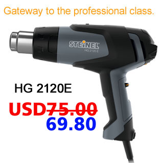 STEINEL 34mm dia ELECTRONIC HOT AIR GUN HG2120E(2200W)