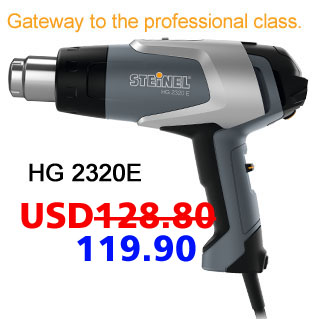 STEINEL 34mm dia ELECTRONIC HOT AIR GUN HG2320E(2300W)