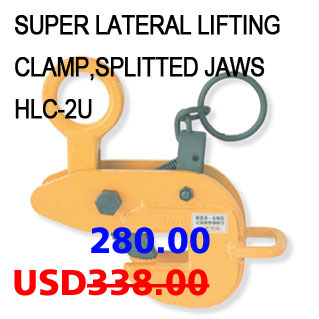SUPER LATERAL LIFTING CLAMP,SPLITTED JAWS HLC-2U